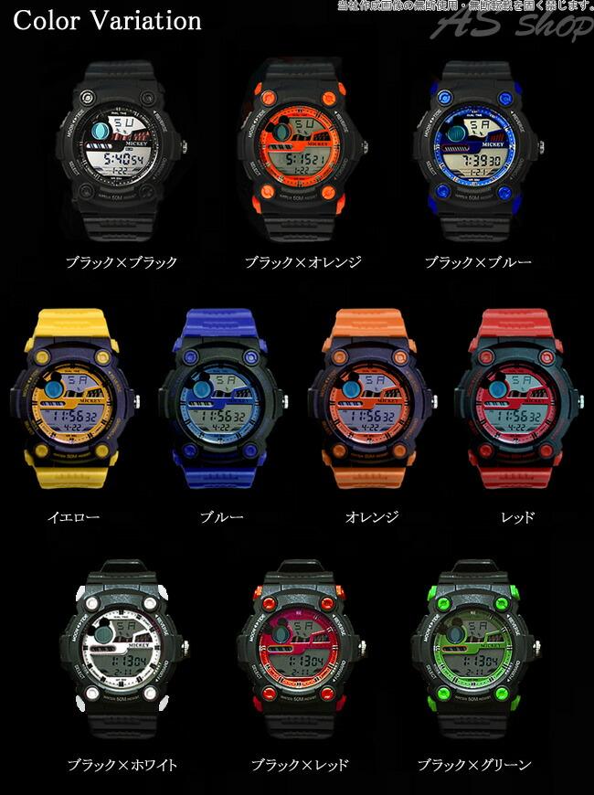 ミッキー 腕時計 デジタルウォッチ メンズ レディース キッズ