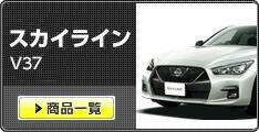 デイズ/ルークス DAYZ/ROOX
