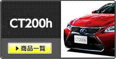 ct200hJ