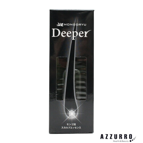 【数量限定】モンゴ流 スカルプエッセンス Deeper 60ml