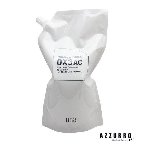 ナンバースリー OX3AC 第1剤 1200ml