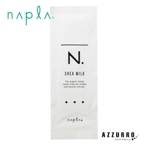 ナプラ エヌドット シアミルク 7.5g