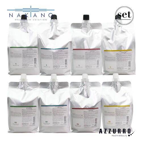 中野製薬 ナカノ エヌ シャンプー 1500ml リペアメント 1500g 詰め替え 合計2点セット