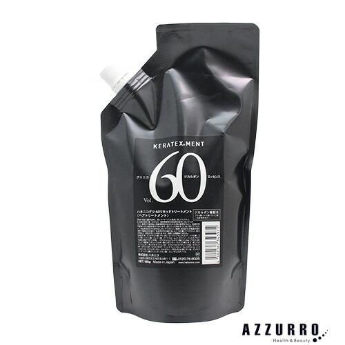 ハホニコ グリニコ60 リキッドトリートメント 500g
