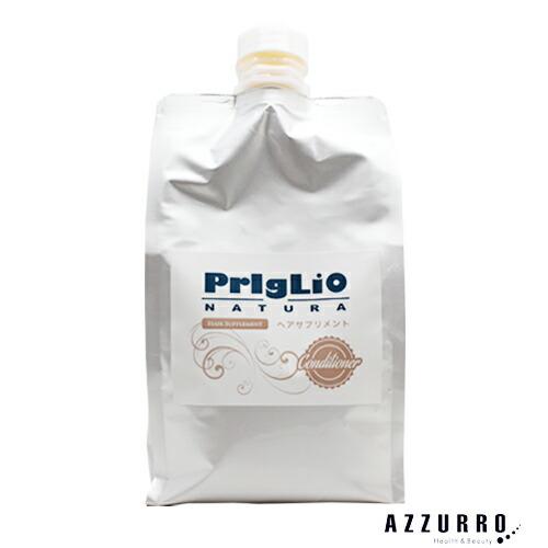 プリグリオ D ヘアサプリメント オレンジ 900ml 詰め替え