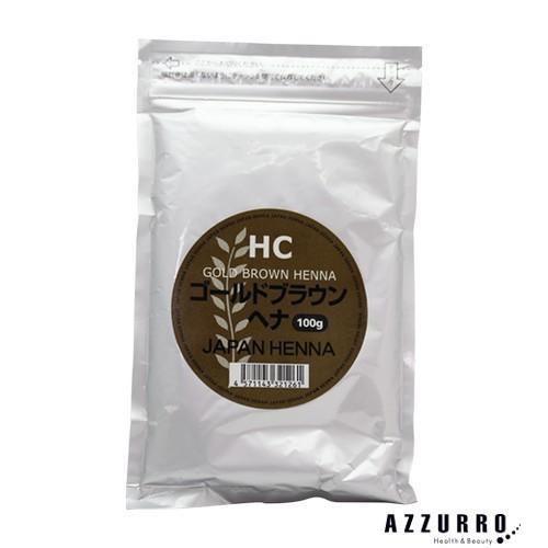 【ウィッグ専用化学染料】ジャパンヘナ ゴールドブラウン 100g