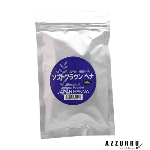 【ウィッグ専用化学染料】ジャパンヘナ ソフトブラウン 100g