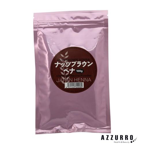 【ウィッグ専用化学染料】ジャパンヘナ ナッツブラウン 100g