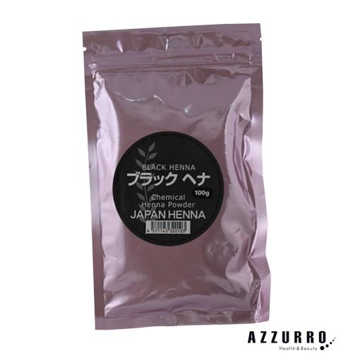 【ウィッグ専用化学染料】ジャパンヘナ ブラック 100g