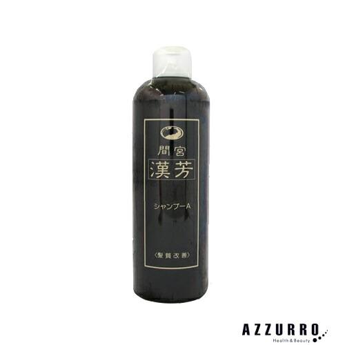 マミヤンアロエ 漢芳シャンプーA ノンスタイリング 320ml