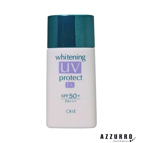 クリエ ホワイトニング UV プロテクト EX 30ml