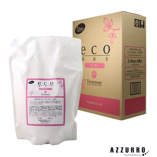 パイモア eco HBS トリートメント モイスト 5kg(2.5kg×2) 詰め替え