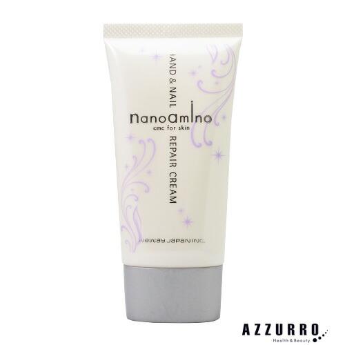 ニューウェイジャパン ナノアミノ ハンド&ネイル リペア クリーム FS 70g