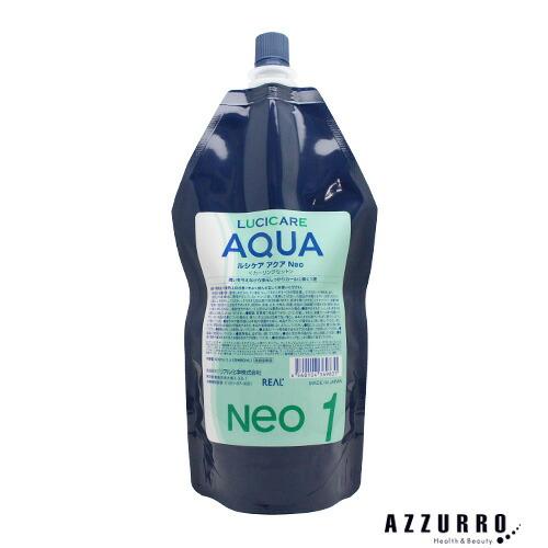 リアル化学 ルシケア アクア Neo 400ml