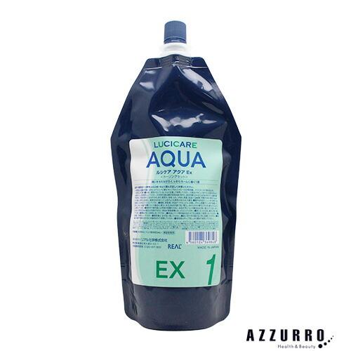 リアル化学 ルシケア アクア Ex 400ml