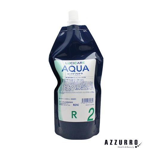 リアル化学 ルシケア アクア R 400ml