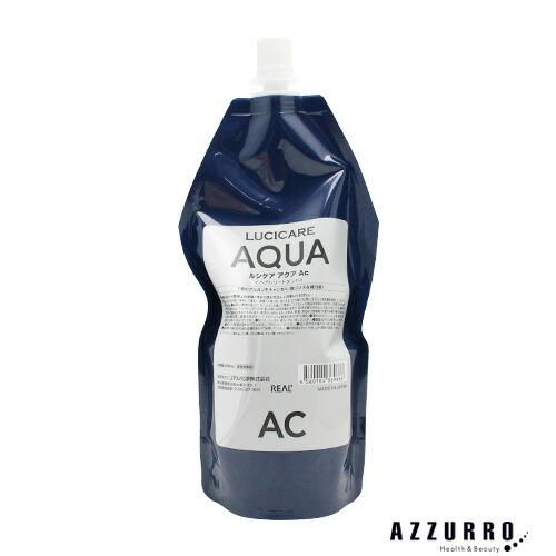 リアル化学 ルシケア アクア Ac 400ml