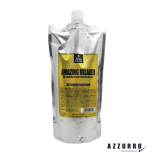 中央有機化学 AW78 アメイジング リラクサー 500g