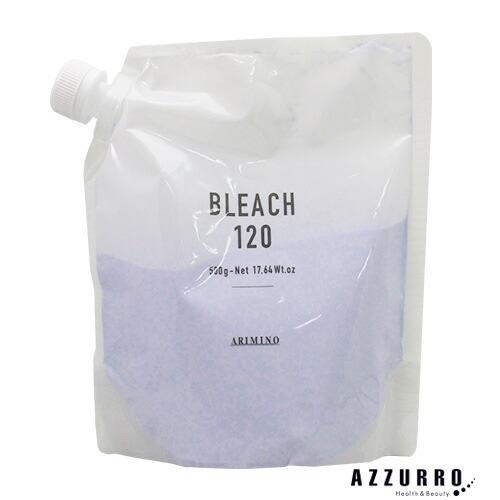アリミノ ブリーチ 120 500g