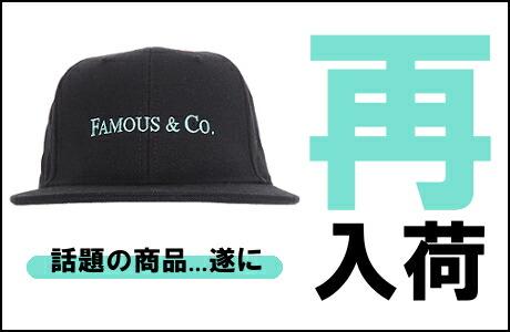 FAMOUS&CO