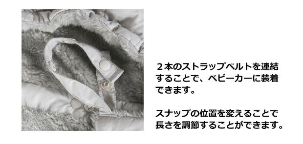 【エルゴ エルゴベビー 抱っこ紐 防寒ケープ フットマフ 抱っこひも おんぶ紐 防寒 ケープ ウインターマルチプルカバー】