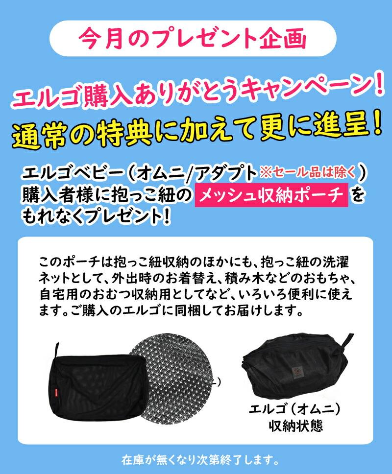 ★限定キャンペーン