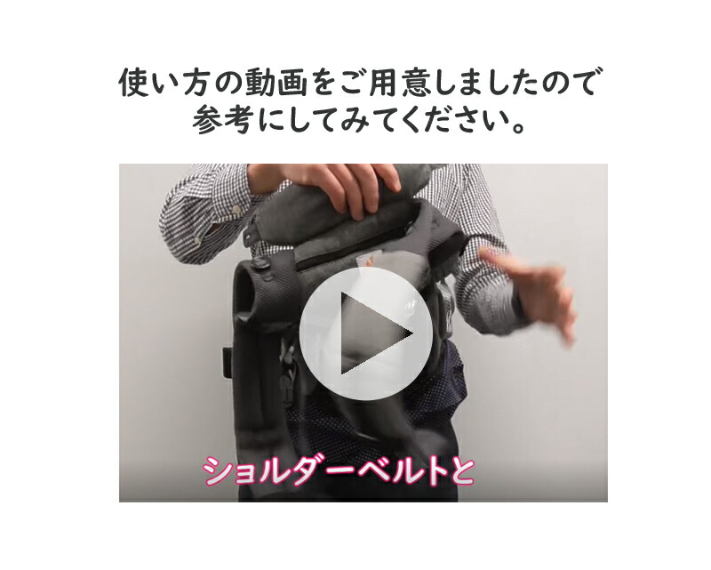 エルゴベビー/抱っこ紐/360/omni/オムニ/新生児から使える/だっこ紐/だっこひも/おんぶひも/ergobaby