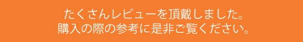 エルゴベビー(抱っこ紐)は安心のメーカー2年保証がついた正規品です。