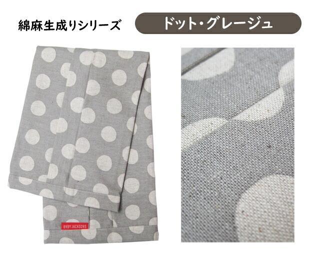 エルゴ ベビー腰ベルトがあるタイプの抱っこ紐に便利な抱っこ紐用収納カバー(キャリアカバー)