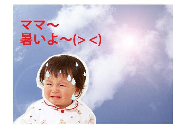 ただでさえ暑がりの赤ちゃんがベビーカーや抱っこ紐で出かけると、熱がこもって背中が汗でびっしょり!