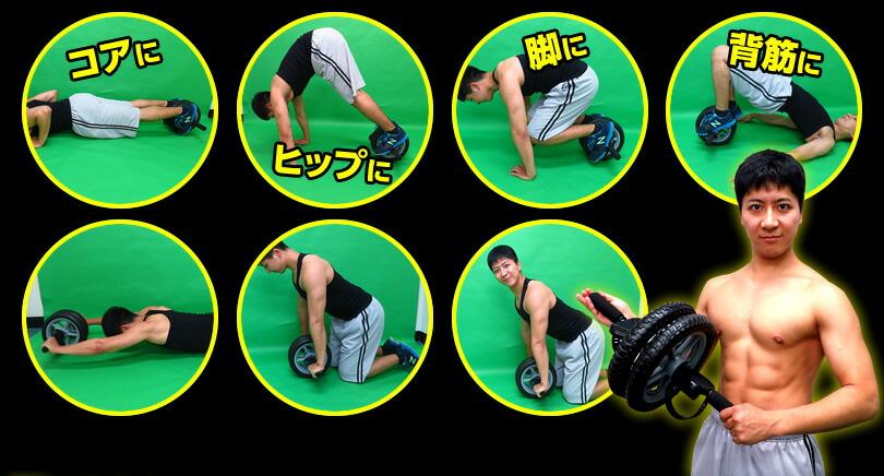 手でも足でも使える腹筋ローラー ローリングマッチョ