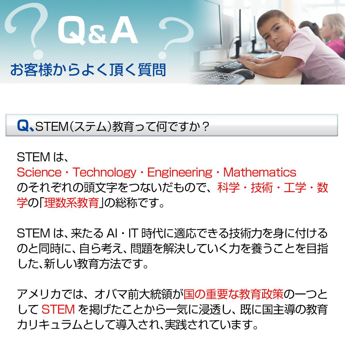 電脳プログラミング ビギナーによく頂く質問