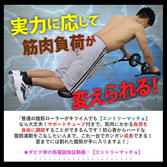 実力に応じて筋肉負荷が変えられる!