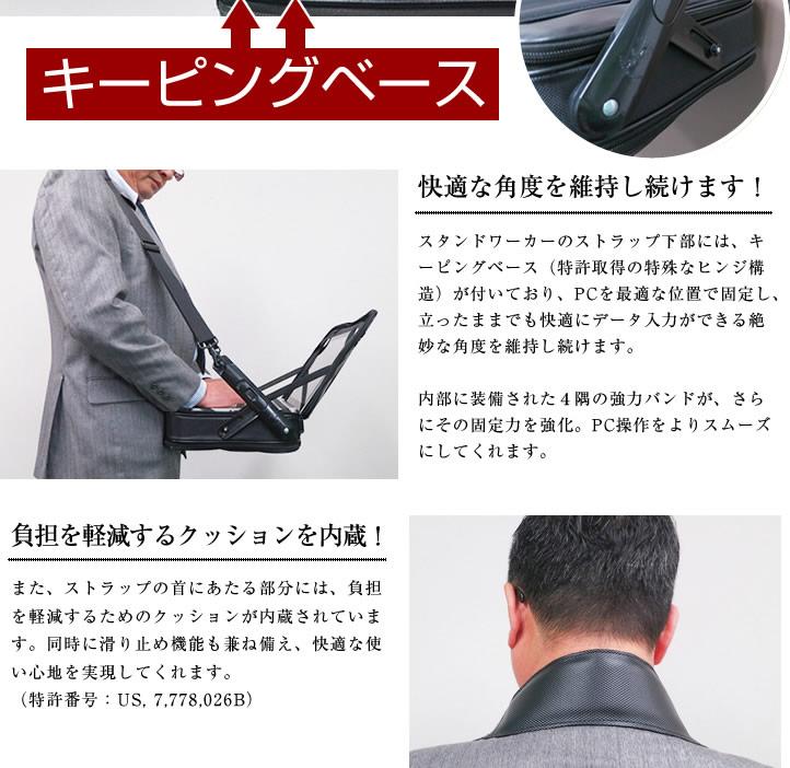 快適な角度を維持し、首の負担を軽減するクッションを内蔵