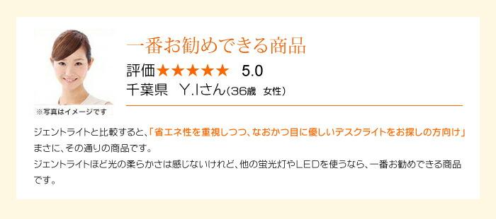 ユーザーレビュー8