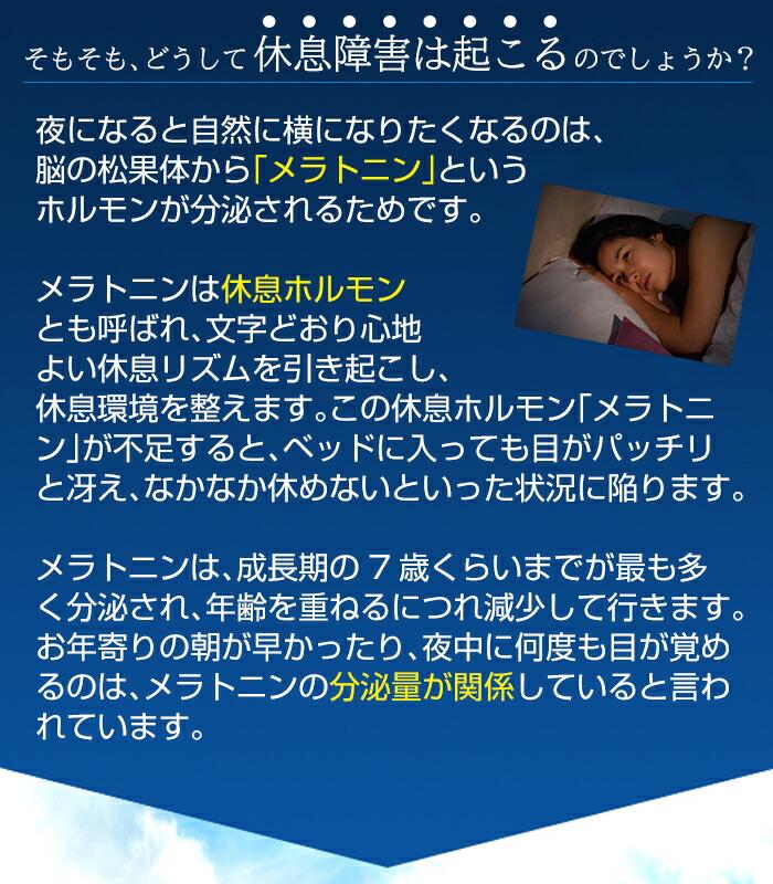 どうして不眠は起こるのでしょうか?