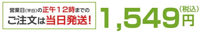 1,648円(税抜き)
