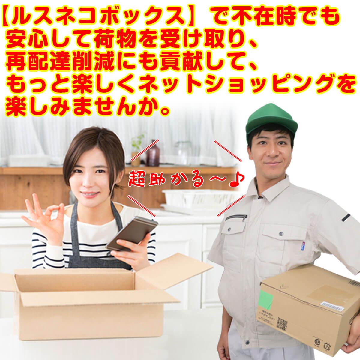 受け取り人も宅配業者も喜ぶ宅配ボックス