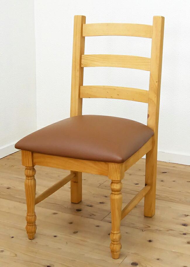 カントリーダイニングチェア ビニールレザーのクッション座面で座りやすい椅子