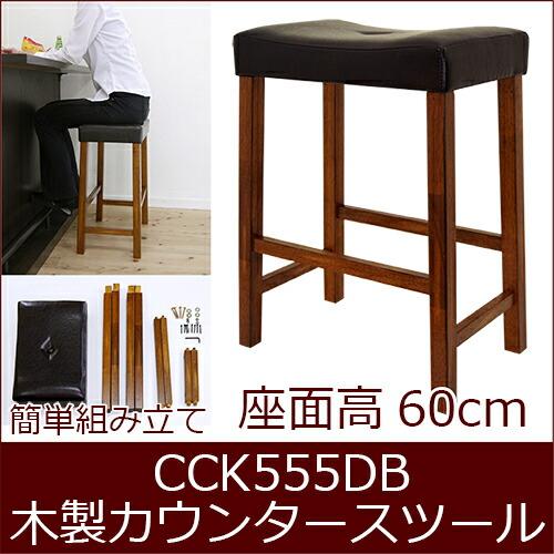 奥行30cm コンパクトな木製カウンタースツール クッションレザー座面付きの業務用 コンパクトなカウンターチェア
