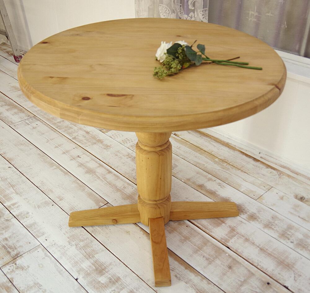 カントリーパイン 木製 ラウンドテーブル 丸い 1本脚テーブル