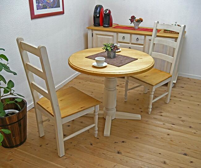 フレンチカントリー カフェ風テーブル 丸いダイニングテーブル コンパクトテーブルセット チェア2脚