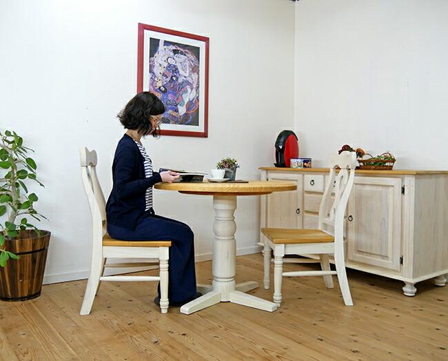 フレンチカントリー 丸いダイニングテーブル コンパクトなカフェテーブル 2人用小さな丸いテーブル