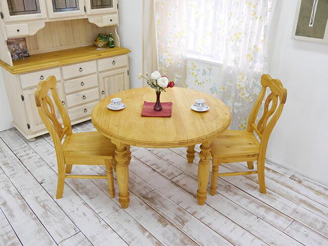 木製テーブル 丸いダイニングテーブル 椅子2脚セット カントリー
