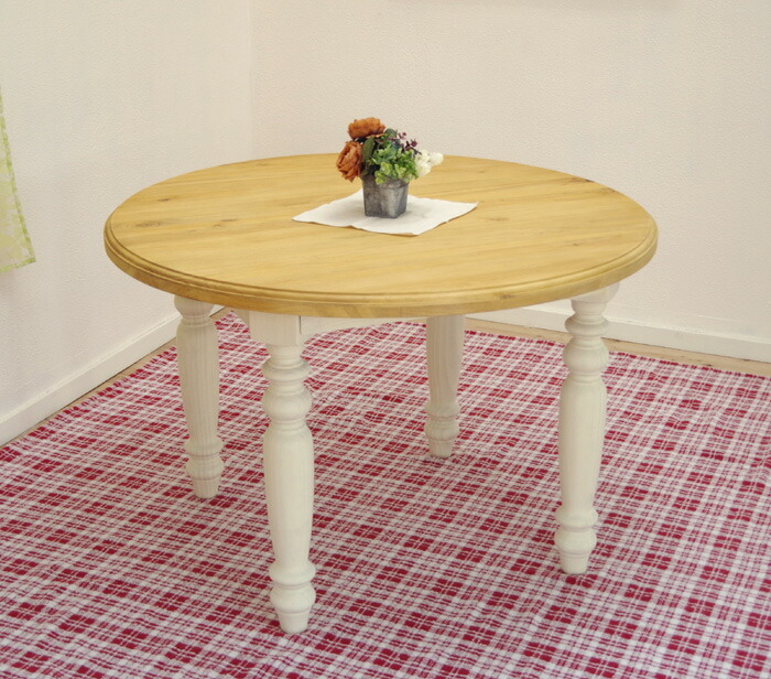フレンチカントリー 丸い ダイニングテーブル 110cmΦ 白いカントリーパインダイニングテーブル 単品
