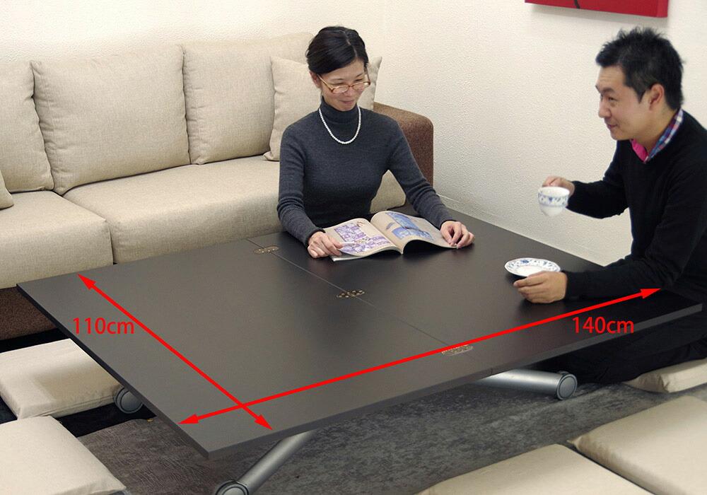 リフトアップテーブル