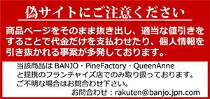 fake_pine01.jpg