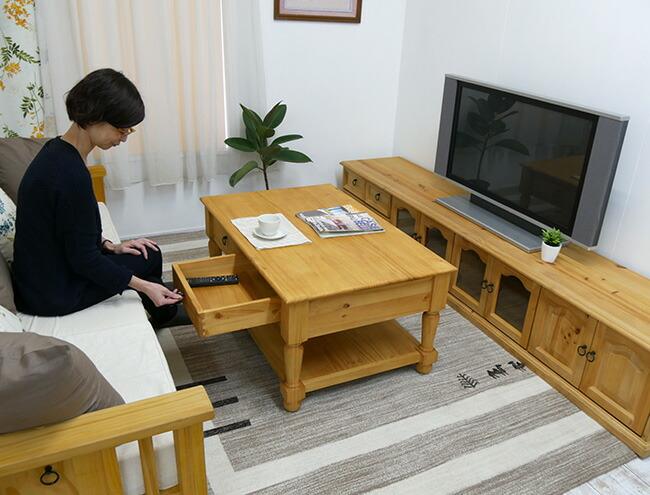 カントリー調 無垢木製リビングテーブル 引き出し付きテーブル