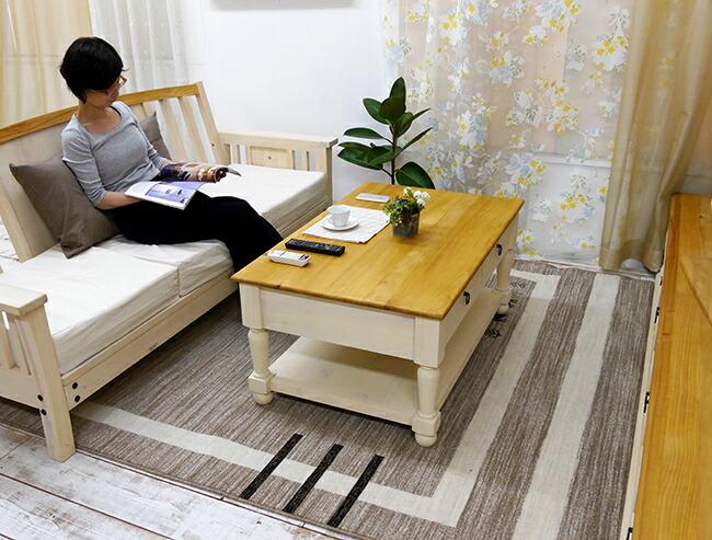 白い カントリーパイン リビングテーブル 広いローテーブル