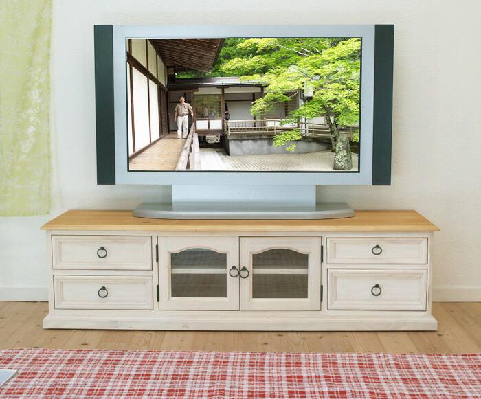 フレンチカントリー テレビ台 150cm